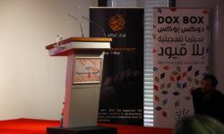 (c) DOX BOX/ Photo: Layla Abyad